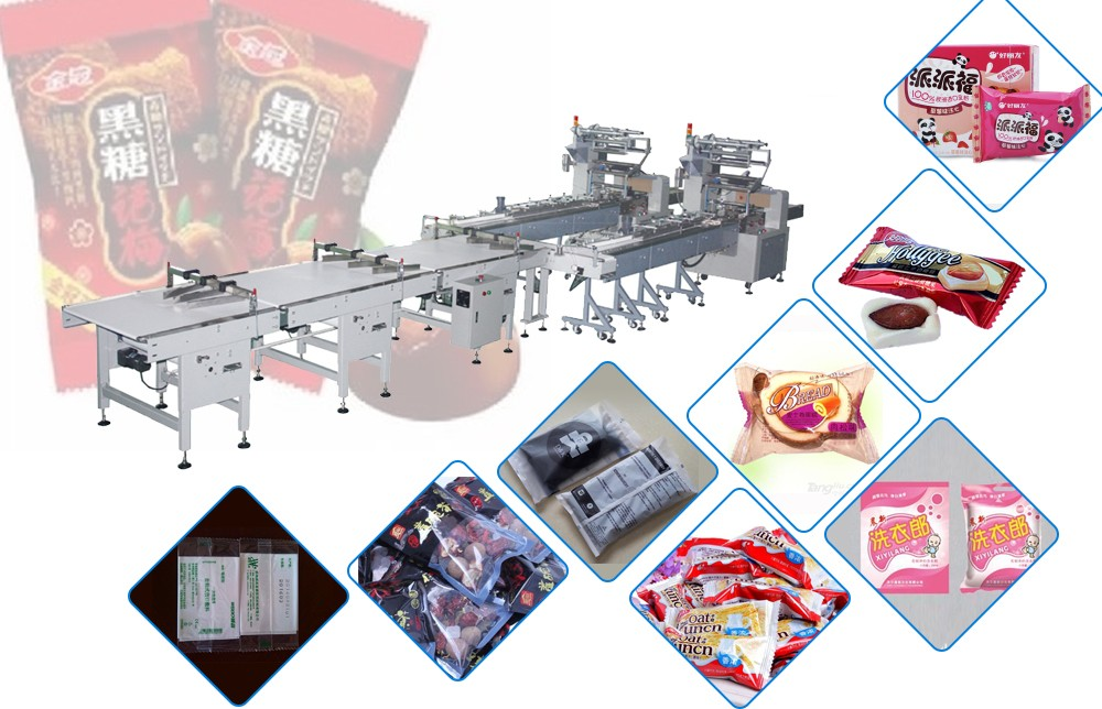 High Speed Pillow Packing Machine  processing