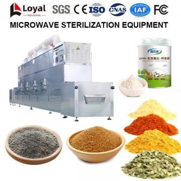 Оборудование для микроволновой стерилизации