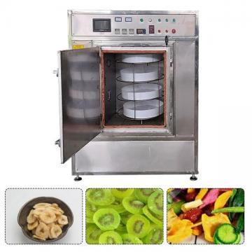 Промышленная машина для сушки овощей