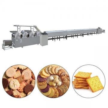 Полностью автоматические машины для производства печенья