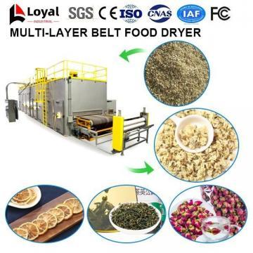 Промышленная фруктовая сушилка