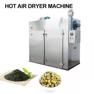 Промышленная сушильная машина для трав