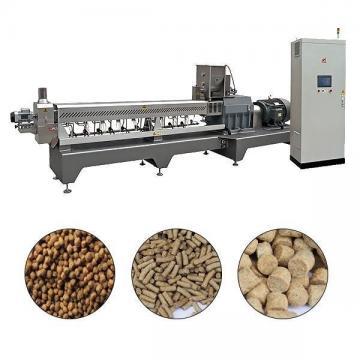 Машина для производства корма для рыбы